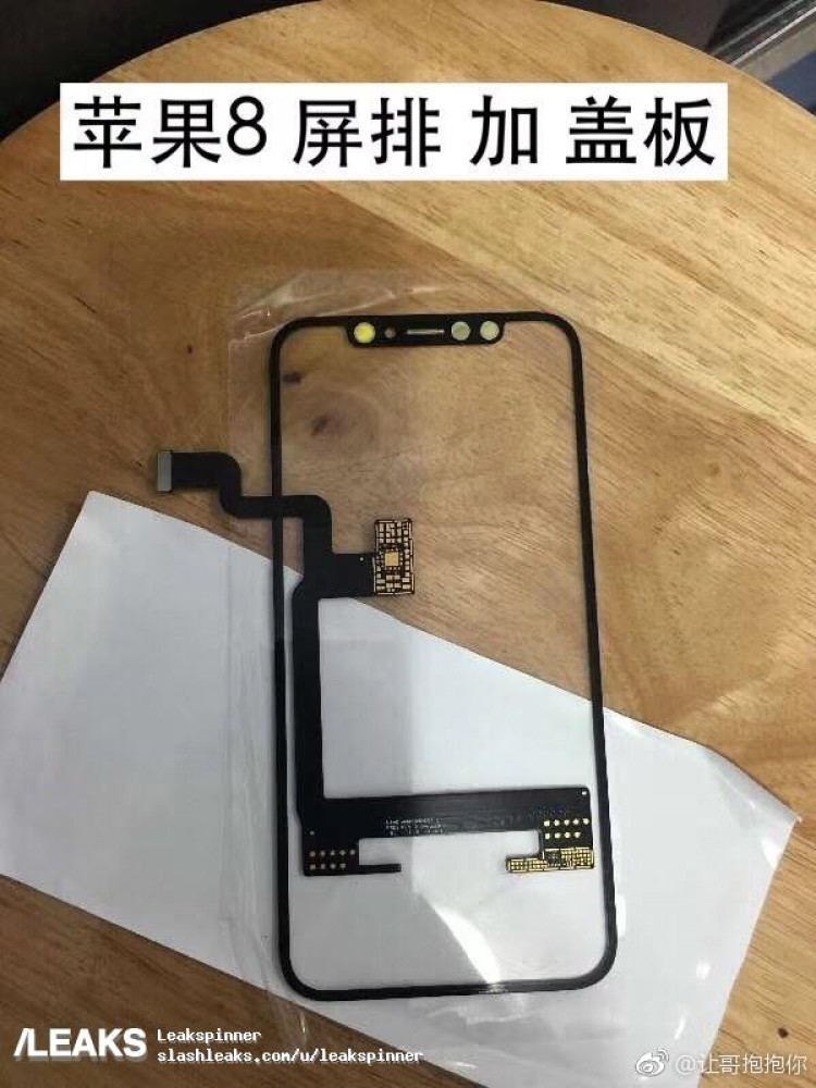 Latest Alleged iPhone 8 Component Photo Leaks Include OLED Display Assembly, Lightning and Power Flex Cables