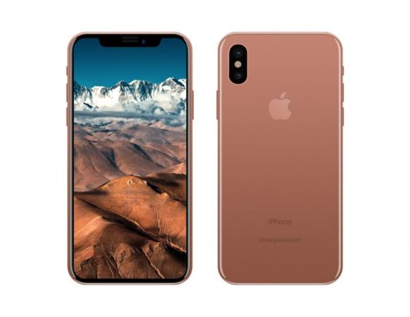 Rumor: 'iPhone 8' to be Available in New 'Blush Gold' Color