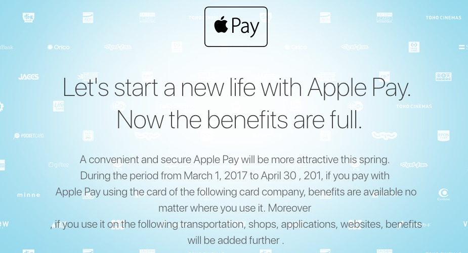 Apple Pay Japan Adds Support for Six New Credit Cards, Launches 'New Life' Promotion
