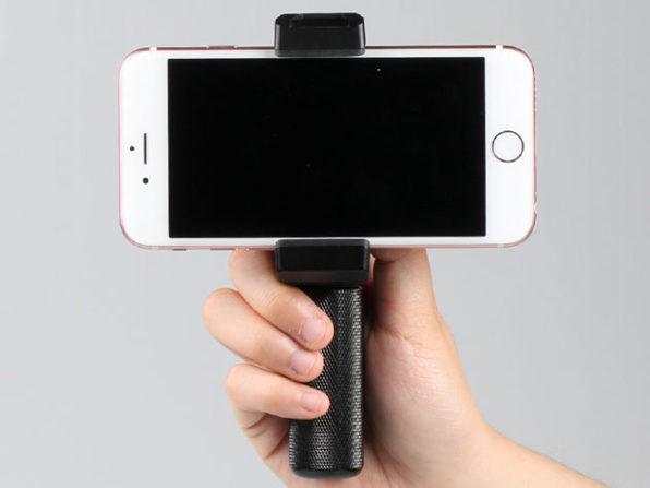 MacTrast Deals: Ztylus Stabilizer Rig Kit for Smartphones