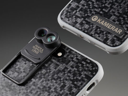 MacTrast Deals: Ztylus Kamerar Zoom Lens Kit for iPhone 7 Plus