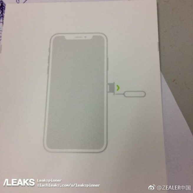 New Image of Alleged 'iPhone 8' Packaging Insert Indicates Device Will Boast Bezel-Less Design