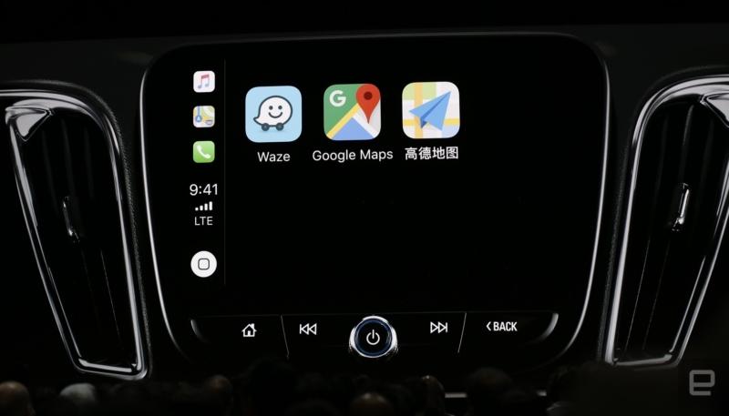 How To Use Google Maps on iOS 12 CarPlay