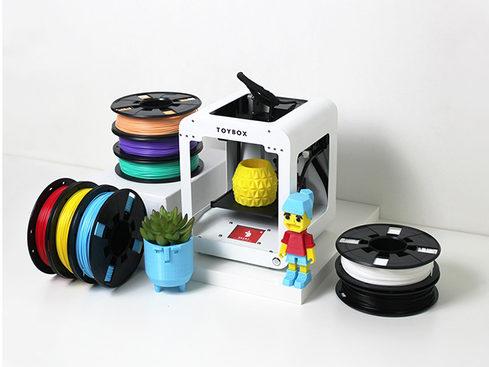 MacTrast Deals: Toybox 3D Printer Deluxe Bundle