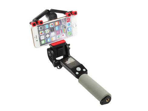 MacTrast Deals: Go Gadgets 360° Panoramic Robotic Selfie Stick