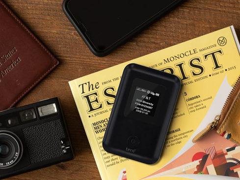 MacTrast Deals: Tern Global Data Connection Device