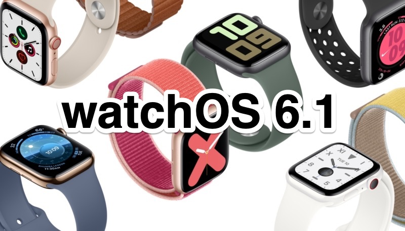 Apple Seeds watchOS 6.1 Beta 5 to Developers for Testing