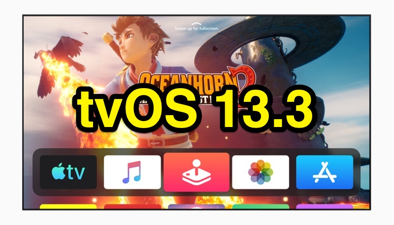 Apple Seeds First Beta of tvOS 13.3 Update to Developers