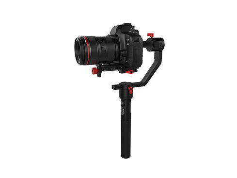 MacTrast Deals: Hohem iSteady Multi: 3-Axis Universal Handheld Gimbal Stabilizer
