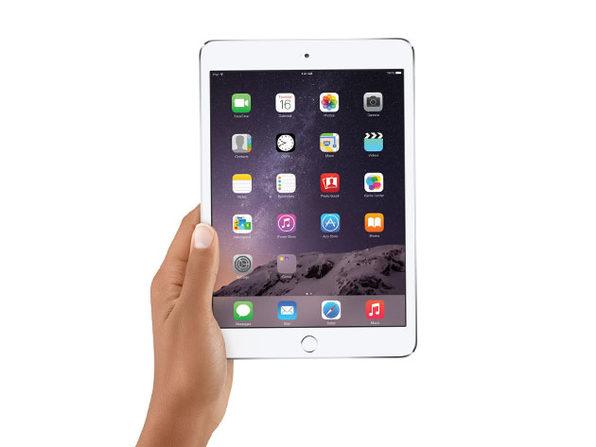 MacTrast Deals: Apple iPad Mini 3 16GB – Gold (Wi-Fi + GSM/CDMA Unlocked)