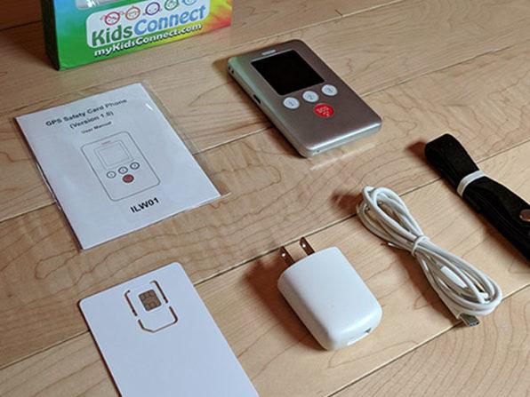 MacTrast Deals: KidsConnect KC2 GPS Tracker Phone