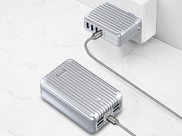 MacTrast Deals: Zendure A8PD: 26,800mAh 5-USB Port Power Bank