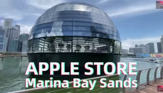 FLOATING Apple Store - Marina Bay Sands