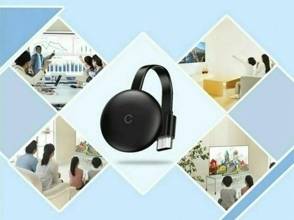 MacTrast Deals: Google Chromecast 3rd Generation 1080P HDMI/Wi-Fi Video Streamer
